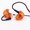 in-ear orange