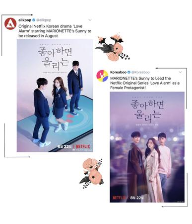 MARIONETTE (마리오네트) 'Love Alarm' Netflix Poster | Sunny