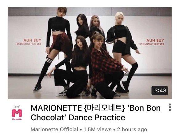 816dccf36883f MARIONETTE} 'Bon Bon Chocolat' Dance Practice Outfit | ShopLook