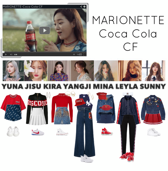 MARIONETTE} Coca Cola CF Commercial Outfit   ShopLook
