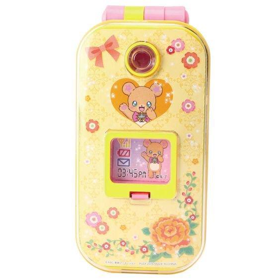 kawaii yellow phone