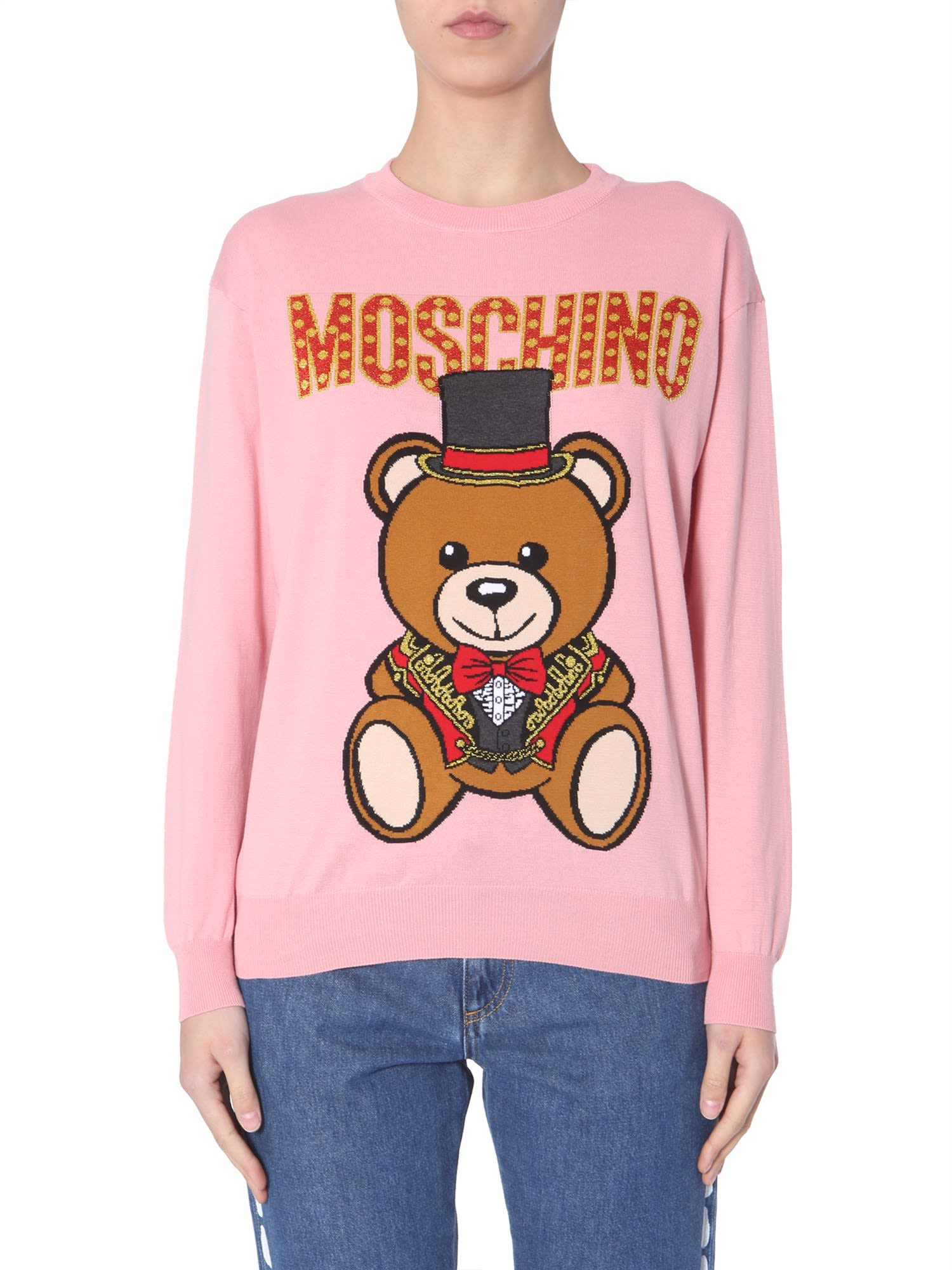 Moschino Wool Sweater