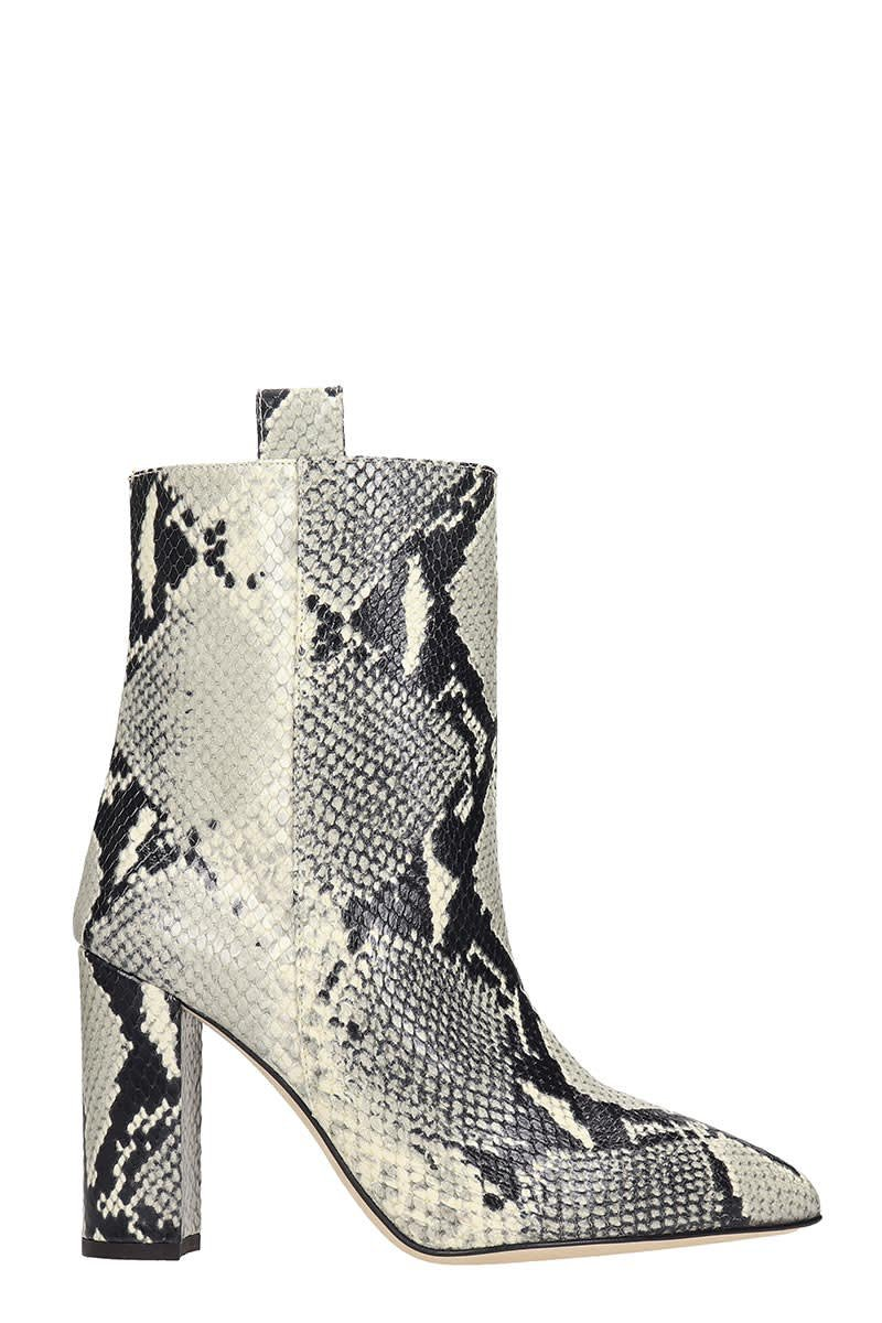 Paris Texas Ankle Boots In Animalier Leather