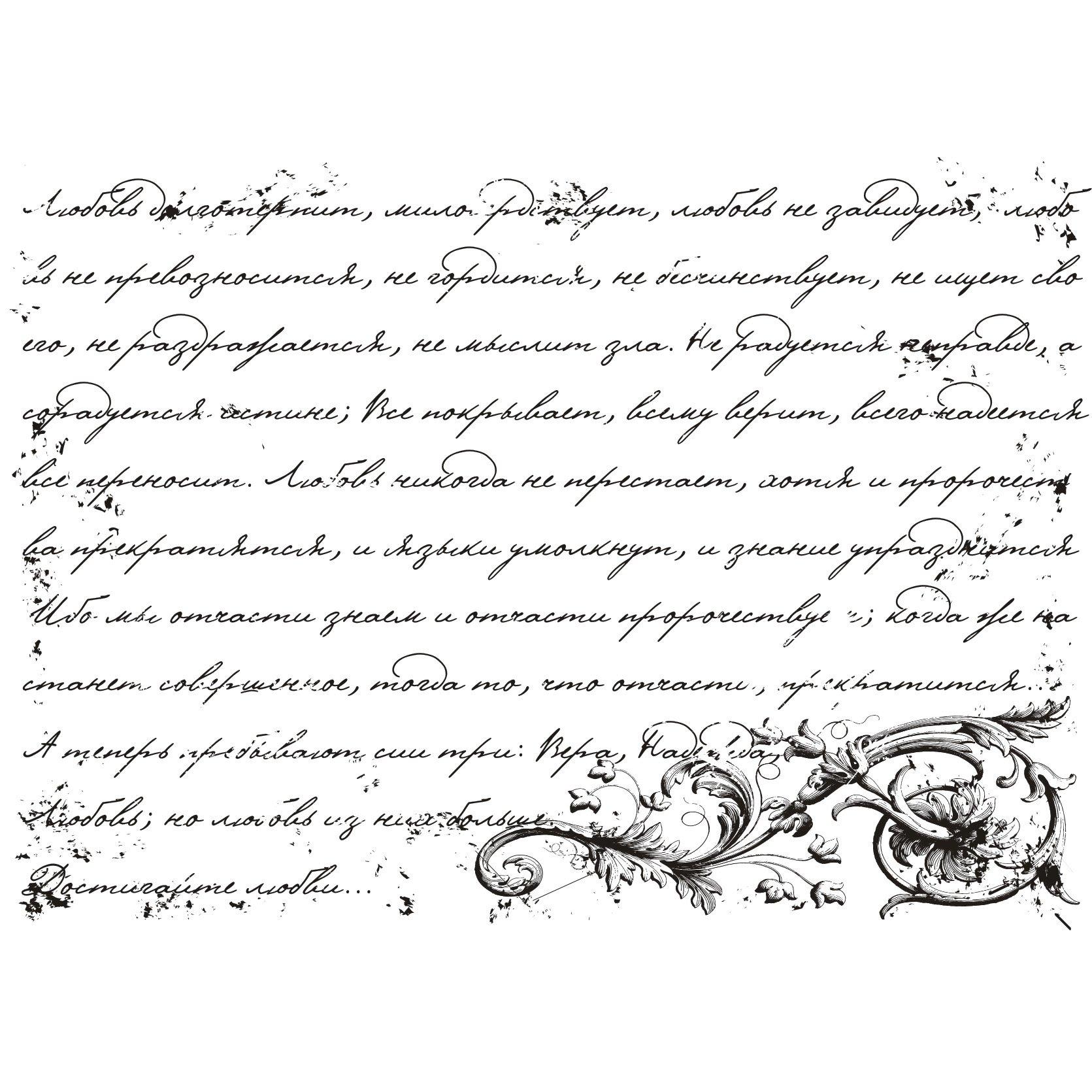 Картинки с текстом на белом фоне