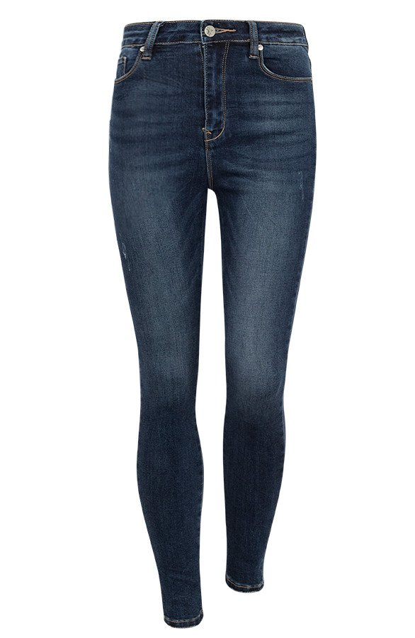 High Waist Skinny Jeans | Themusthaves.nl