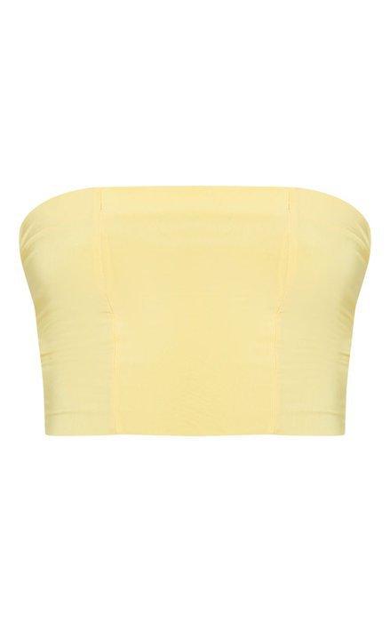 PrettyLittleThing Yellow Slinky Bandeau Crop Top   ShopLook