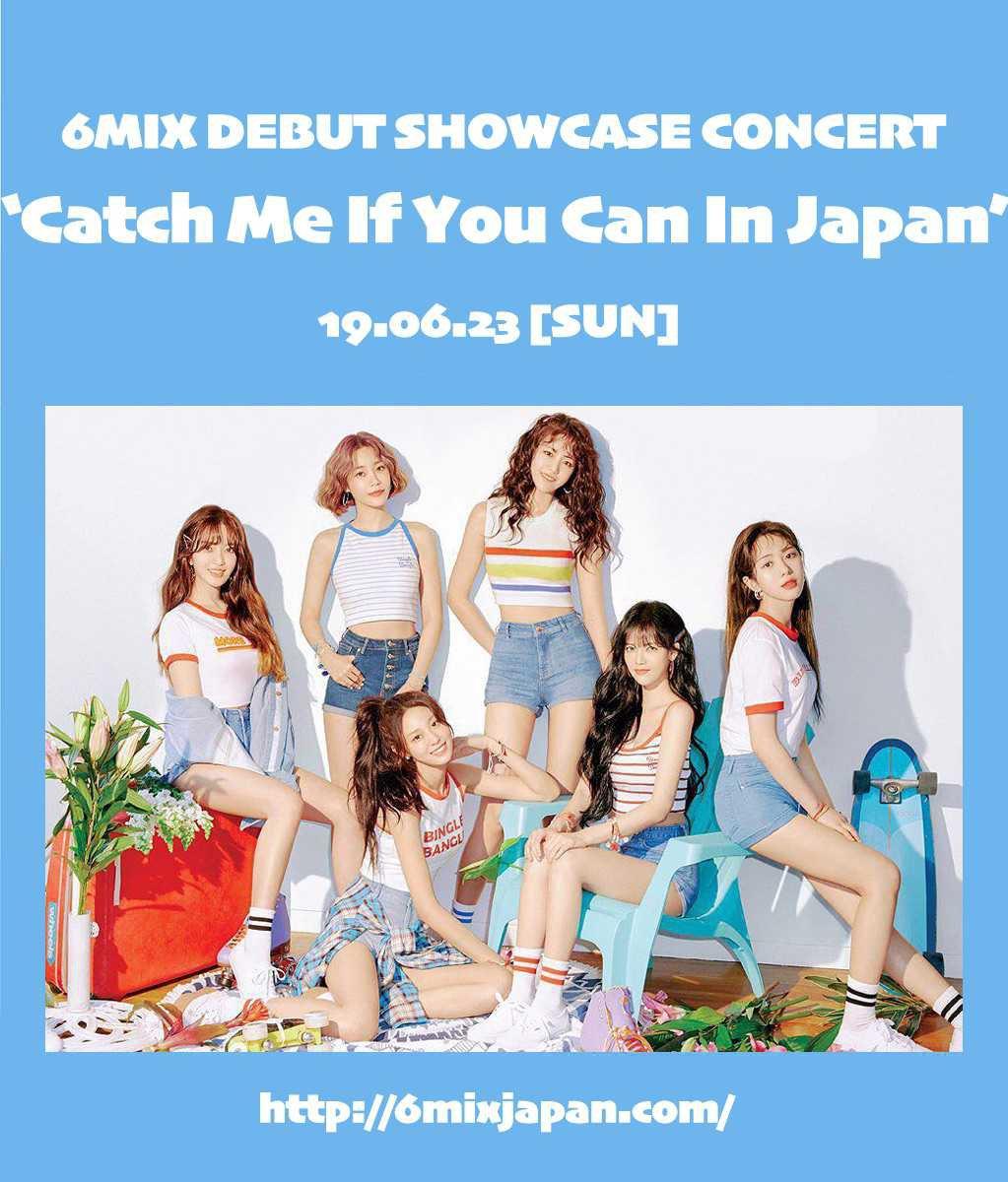 6mix Japan Debut Showcase Poster