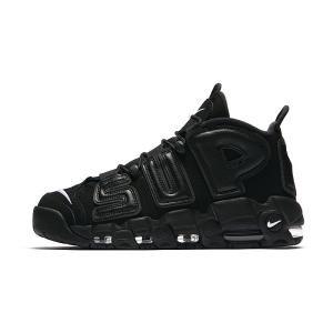 Uptempo Sneaker ·