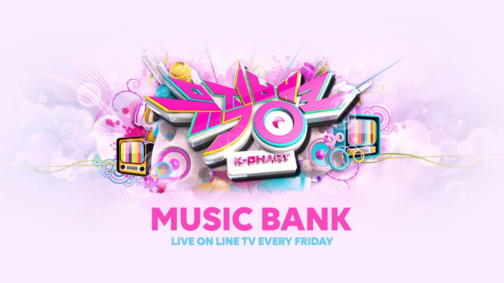 Music Bank Logo