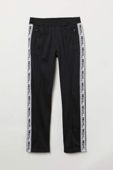 Sports Pants with Side Stripes - Black