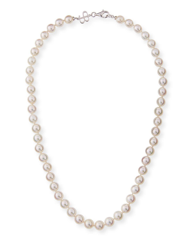 "Belpearl 18"" 8.5mm Akoya Pearl Necklace"