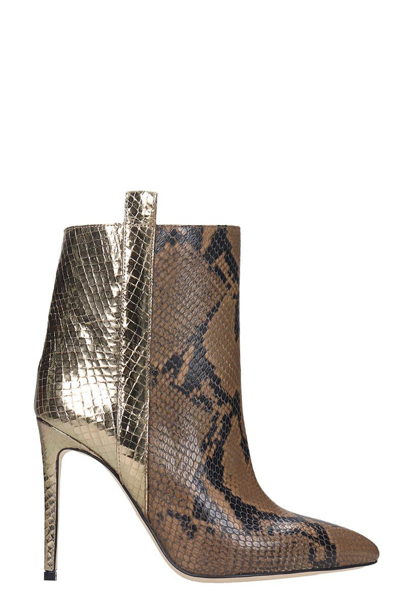 Paris Texas Ankle Boots In Gold Leather