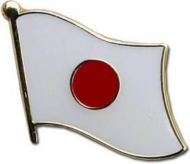 japanese flag lapel pin - Google Search